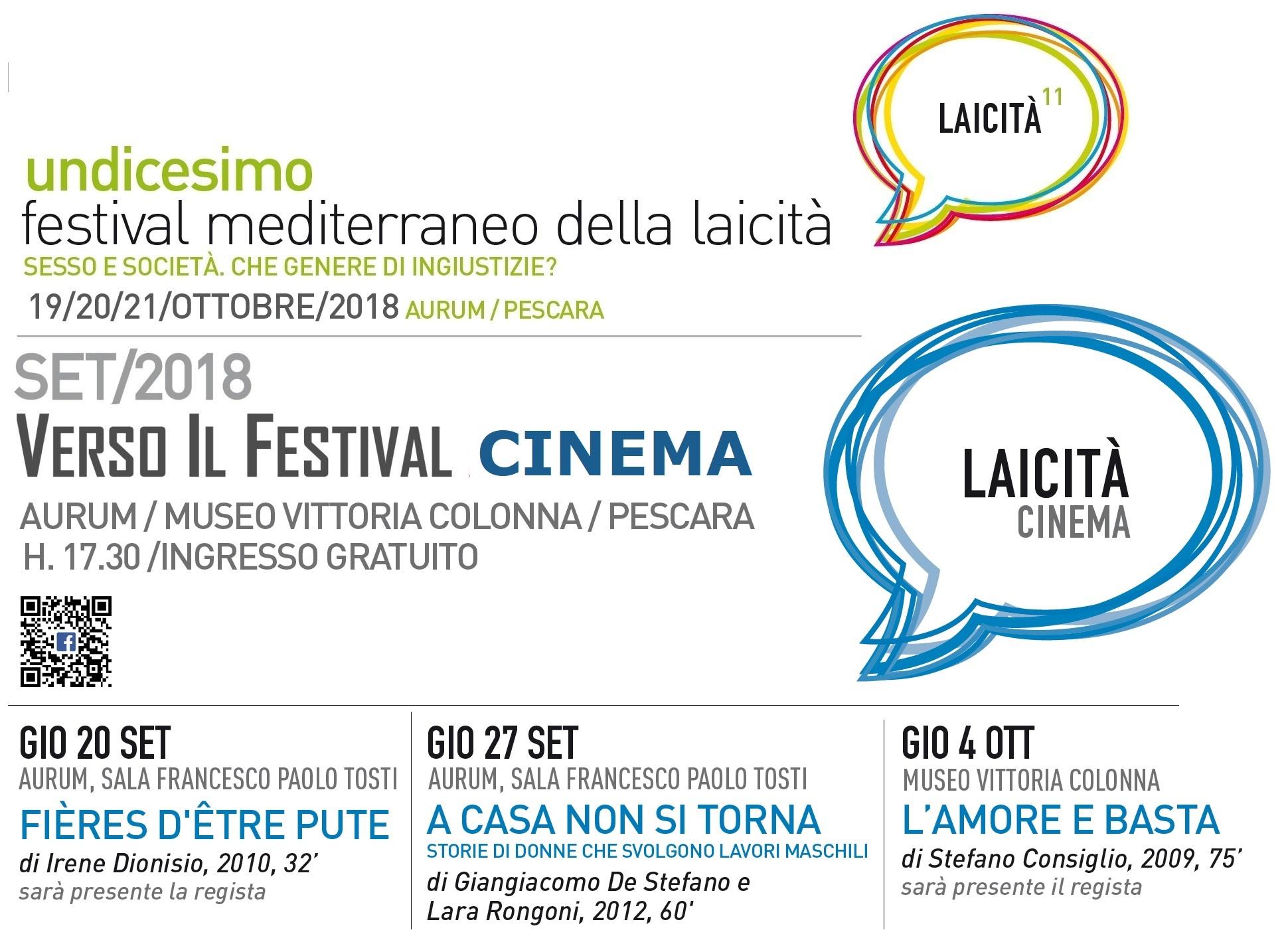 2018 FML Cinema
