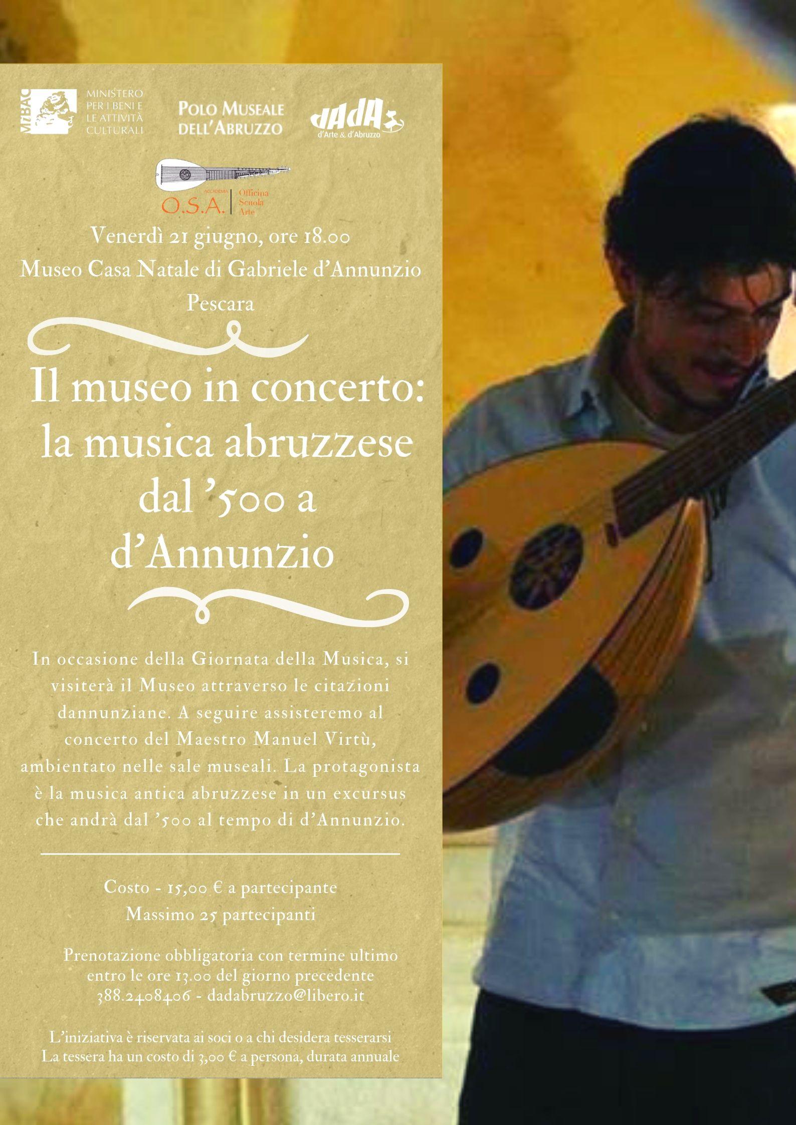 Il museo in concerto - 21 giugno